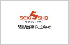 bn_sekisho